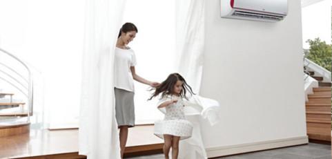 ¡Llega el calor!: todo lo que tienes que saber para elegir la climatización de tu casa