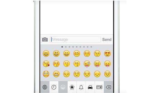 Emojis